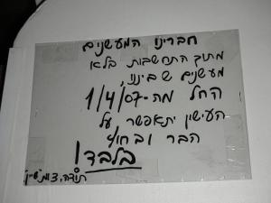 20070402taweekend-014a